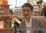 中国互联网远程医疗诊断 - 创始人韩红路