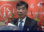 北京中医药大学美国中医中心马州落成!