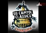 2017美国武术公开赛武术大师 Dennis Brown 邀请中国河北省王其和太极表演