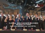 马州 Live 赌场开放崭新吸烟区和酒店