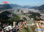 福建莆田:二十年治水 木兰溪蜕变