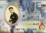 上世纪30年代漫画大师- 张光宇(2)