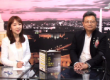美国华视专访 - 《天下华人》社长高云青